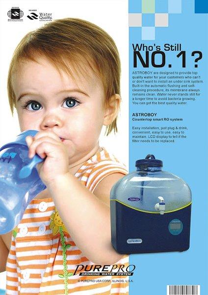 PurePro Astroboy RO víztisztító